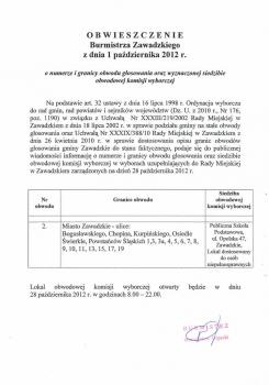 Obwieszczenie Burmistrza Zawadzkiego z dnia 1 października 2012 r. o numerze i granicy obwodu głosowania.jpeg